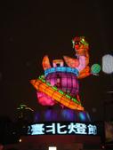 2012台北燈節~祥龍獻瑞囍洋洋:DSC07584.jpg