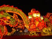2012台北燈節~祥龍獻瑞囍洋洋:DSC07590.jpg