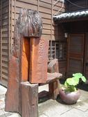 羅東林業文化園區:DSC00152.jpg