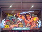 2013台灣燈會~颩在新竹縣(夜晚):DSC09534.jpg