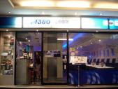 A380空中廚房:DSC07216.jpg