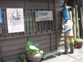 羅東林業文化園區:DSC00158.jpg