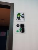 太空艙膠囊旅館-黑熊好眠站:DSC08073.JPG