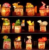 2012台北燈節~祥龍獻瑞囍洋洋:2012-02-11_12生肖.jpg