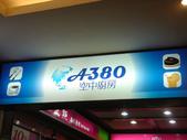 A380空中廚房:DSC07218.jpg