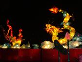 2012台北燈節~祥龍獻瑞囍洋洋:DSC07615.jpg