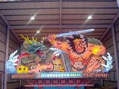 2013台灣燈會~颩在新竹縣(夜晚):DSC09536.jpg