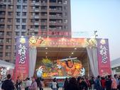 2013台灣燈會~颩在新竹縣(夜晚):DSC09540.jpg