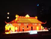 2012台北燈節~祥龍獻瑞囍洋洋:DSC07650.jpg