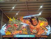 2013台灣燈會~颩在新竹縣(夜晚):DSC09562.jpg