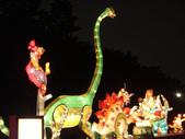 2012台北燈節~祥龍獻瑞囍洋洋:DSC07662.jpg