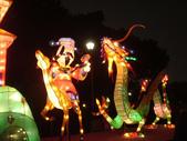 2012台北燈節~祥龍獻瑞囍洋洋:DSC07672.jpg