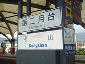 台灣最美瓜棚式車站~冬山站:DSC00275.jpg