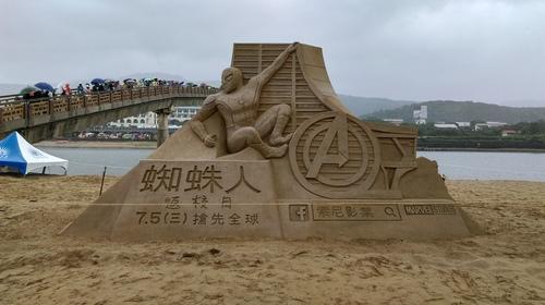 IMAG6962.jpg - 2017福隆國際沙雕藝術季-福隆金沙-十年有城