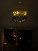 金色三麥-美麗華旗艦店:DSC09611-600.jpg