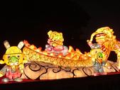 2012台北燈節~祥龍獻瑞囍洋洋:DSC07678.jpg
