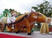 2009臺灣燈會在宜蘭:2009-05-18_214140.jpg