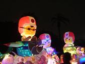 2012台北燈節~祥龍獻瑞囍洋洋:DSC07693.jpg
