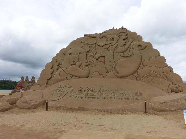 DSC05294.JPG - 2016福隆國際沙雕藝術季
