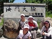 基隆Mi-Ty Tour台客行無團費旅遊:DSC02714到此一遊