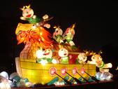 2012台北燈節~祥龍獻瑞囍洋洋:DSC07701.jpg