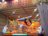 2013台灣燈會~颩在新竹縣(夜晚):DSC09564.jpg