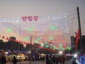 2013台灣燈會~颩在新竹縣(夜晚):DSC09568.jpg