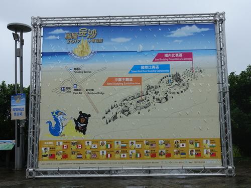 DSC09237.JPG - 2017福隆國際沙雕藝術季-福隆金沙-十年有城