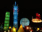 2012台北燈節~祥龍獻瑞囍洋洋:DSC07719.jpg