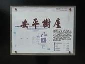台南二日遊~古蹟篇:DSC04565.jpg