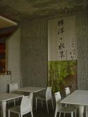 勝洋水草餐廳~來吃水草餐:DSC06699.jpg