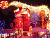 2012台北燈節~祥龍獻瑞囍洋洋:DSC07726.jpg