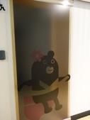 太空艙膠囊旅館-黑熊好眠站:DSC08069.JPG