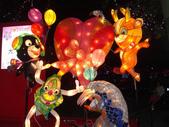 2013台北燈節在花博:DSC08916.jpg