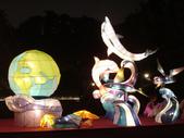 2012台北燈節~祥龍獻瑞囍洋洋:DSC07740.jpg