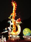 2012台北燈節~祥龍獻瑞囍洋洋:DSC07749.jpg