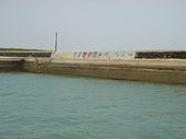 品味夏天的澎湖:DSC06162吉貝到囉.JPG