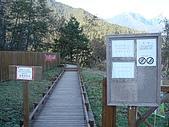 武陵農場:DSC09811雪山登山口.jpg