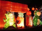 2012台北燈節~祥龍獻瑞囍洋洋:DSC07758.jpg