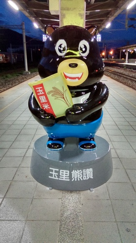 IMAG0168.jpg - 玉里100 熊讚稻田彩繪