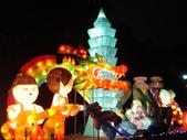 2012台北燈節~祥龍獻瑞囍洋洋:DSC07760.jpg