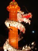 2012台北燈節~祥龍獻瑞囍洋洋:DSC07763.jpg