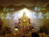 2012台北燈節~祥龍獻瑞囍洋洋:DSC07773.jpg
