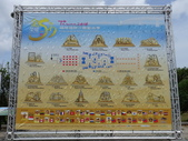 2016福隆國際沙雕藝術季:DSC05104.JPG