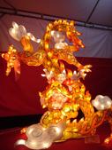 2012台北燈節~祥龍獻瑞囍洋洋:DSC07779.jpg