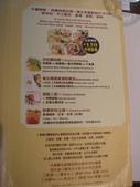 宮都拉義式主題餐廳:DSC05738.JPG