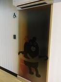 太空艙膠囊旅館-黑熊好眠站:DSC08067.JPG