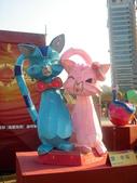 2013台灣燈會~颩在新竹縣(白天):DSC09458.jpg