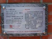 台南安平區-金小姐藝術公園:DSC01307.JPG