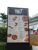 1967文創咖啡館:DSC04857.JPG